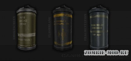 [ZP] Extra Item : Pack of grenades 1.2