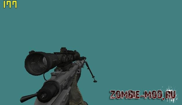 Call of Duty 6 Modern Warfare 2 (Intervention M200) » Zombie