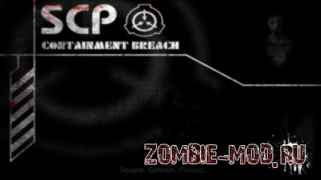 SCP - Containment Breach v0.8.1 [stable]