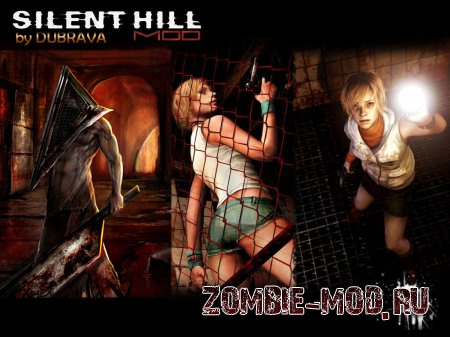 [Silent HiLL] Server by DUBRAVA